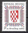 Briefmarke Kroatien Zwangszuschlagsmarke Mi.Nr. 10 A ** Organisation Kroatischer Arbeiter / Unabhängigkeitsfeiern 1991 Motiv: Staatswappen der Republik Kroatien (#10112)