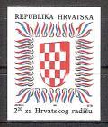 Briefmarke Kroatien Zwangszuschlagsmarke Mi.Nr. 10 B ** Organisation Kroatischer Arbeiter / Unabhängigkeitsfeiern 1991 Motiv: Staatswappen der Republik Kroatien (#10113)