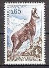 Briefmarke Frankreich Mi.Nr. 1747 ** Naturschutz 1971 Motiv: Tiere - Pyrenäen-Gämse (Rupicapra pyrenaica) (#10116)