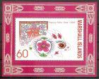 Briefmarke Marshall Inseln Mi.Nr. Block 25 ** Chinesisches Neujahr - Jahr des Hasen 1999 Motiv: Tiere - Hase (#10123)