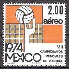 Briefmarke Mexiko Mi.Nr. 1431 ** Volleyball Weltmeisterschaft  Mexiko 1974 Motiv: Sport - Volleyball (#10124)