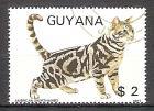 Briefmarke Guyana Mi.Nr. 2085 o Fauna und Flora 1988 Motiv: Katzen - Amerikanische Kurzhaarkatze (#10126)