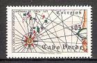 Briefmarke Kap Verde Mi.Nr. 280 ** Portugiesische Seefahrer 1952 Motiv: Seekarte von 1471 (#10136)