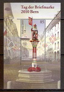 Briefmarke Schweiz Mi.Nr. Block 46 ** Tag der Briefmarke - Bern 2010 Motiv: Zähringerbrunnen (#10138)