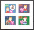 Briefmarke Schweiz Mi.Nr. 2178-2181 ** Pro Juventute 2010 - Kind und Geld (Kompletter Satz! auf Original-Folienblatt!) Motiv: Kind mit Sparschwein (#10139)