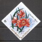 Briefmarke Burundi Mi.Nr. 891 o Orchideen 1972 Motiv: Blumen - Orchideen (Cymbidium hamsey) (#10142)