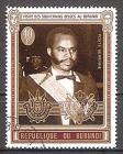 Briefmarke Burundi Mi.Nr. 675 A o Besuch von Königin Fabiola und König Baudouin von Belgien 1970 Motiv: Persönlichkeiten - Präsident Micombero (#10143)
