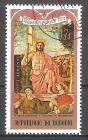 Briefmarke Burundi Mi.Nr. 754 A o Ostern 1971 Motiv: Gemälde - Auferstehung Jesu Christi von Piero della Francesca (#10147)