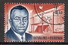 Briefmarke Burundi Mi.Nr. 43 A o  Prinz Louis Rwagasore 1963 Motiv: Politiker - Louis Rwagasore (#10151)