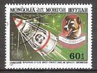 Briefmarke Mongolei Mi.Nr. 1514 o Konferenz der Vereinten Nationen über die Erforschung und friedliche Nutzung des Weltraums UNISPACE '82 in Wien Motiv: Weltraum / Hunde - Satellit Sputnik 1 / Weltraumhündin Laika (#10153)