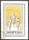 Briefmarke Albanien Mi.Nr. Block 26 A o Olympiade Tokio 1964 Motiv: Olympiade - Siegerehrung (#10159)