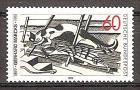 Briefmarke BRD - Bund Mi.Nr. 1410 ** 100. Geburtstag von Gerhard Marcks 1989 Motiv: Kunst - Holzschnitt, Katzen im Dachboden (#10167)