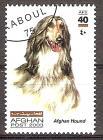Briefmarke Afghanistan Mi.Nr. 1984 o Hunderassen 2003 Motiv: Hunde - Afghane (#10173)