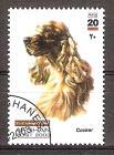 Briefmarke Afghanistan Mi.Nr. 1982 o Hunderassen 2003 Motiv: Hunde - Cocker Spaniel (#10176)