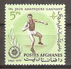 Briefmarke Afghanistan Mi.Nr. 786 A ** Asienspiele in Jakarta 1962 / Ausgabe: 1963 Motiv: Sport - Kugelstossen (#10181)