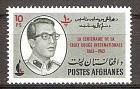 Briefmarke Afghanistan Mi.Nr. 803 A ** 100 Jahre Internationales Rotes Kreuz 1963 Motiv: Könige - Kronprinz Ahmed Schah, Präsident des Afghanischen Roten Halbmondes (#10182)