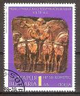 Briefmarke Bulgarien Mi.Nr. 3759 A o Kongress des Internationalen Philatelistenverbandes (FIP) & Internationale Briefmarkenausstellung BULGARIA '89 in Sofia Motiv: Kunst - Nike in Quadriga (#10184)