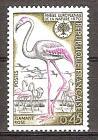 Briefmarke Frankreich Mi.Nr. 1704 ** Europäisches Naturschutzjahr 1970 Motiv: Vögel - Großer Flamingo (Phoenicopterus ruber) (#10187)