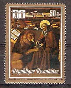 Briefmarke Ruanda Mi.Nr. 551 A ** Internationales Jahr des Buches 1973 - Motiv: Gemälde - Der heilige Hieronymus von Colantonio del Fiore (Heiliger Hieronymus zieht einem Löwen einen Dorn aus der Pranke; der Löwe wird daraufhin sein treuer Diener) (#10...