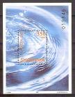 Briefmarke Albanien Mi.Nr. Block 130 ** Europa CEPT 2001 Lebensspender Wasser - Motiv: Wasser - Konzentrische Wellenbewegung (#10200)