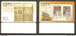 Briefmarke China Mi.Nr. 3480-3481 ** Buchkunst 2003 Kompletter Satz! Motiv: Bücher - Buch der Zhou-Rituale (Song-Dynastie), Tianji-Bibliothek / Ungarische Bilderchronik von Márk Kálti (14. Jh.), Széchényi-Bibliothek (2015976)