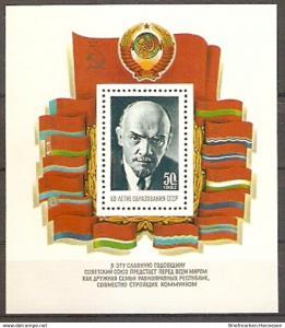 Briefmarke Sowjetunion Mi.Nr. Block 159 ** 60 Jahre UdSSR / Lenin (2018249)