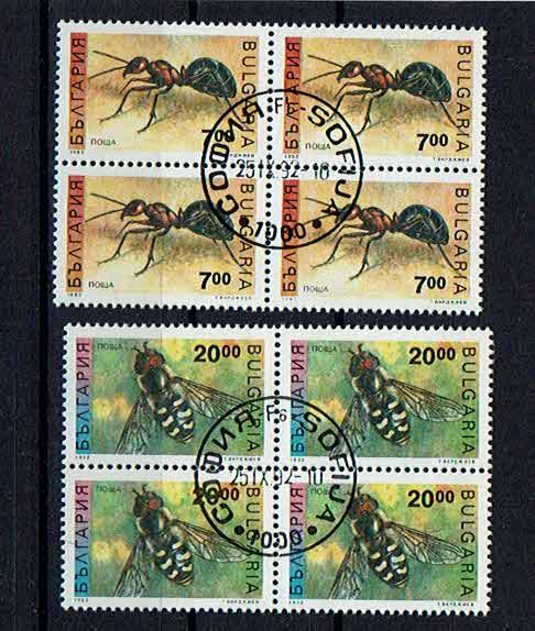 Bulgarien Nr. 3998-3999° Viererblocks (035)