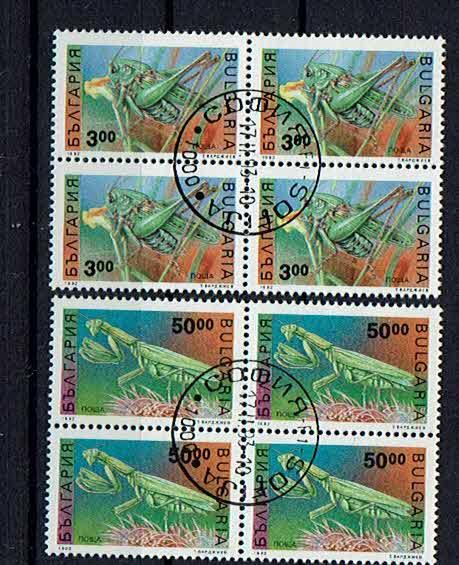 Bulgarien Nr. 4016-4017° Viererblocks (036)