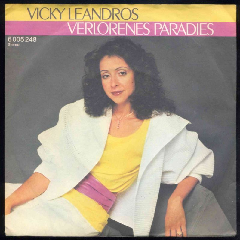 Vinyl-Single: <b><br>Vicky Leandros: <br>Verlorenes Paradies / Hilf mir durch die Nacht </b><br>Philips 6005 248, (P) 1982