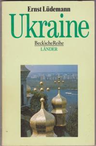 Ukraine - Ernst Lüdemann
