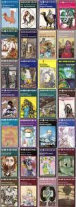 Kompass Taschenbücher, Verlag Neues Leben, DDR