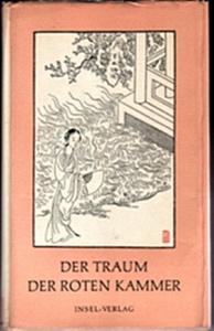 Der Traum der roten Kammer - Ein Roman aus der Mandschuzeit