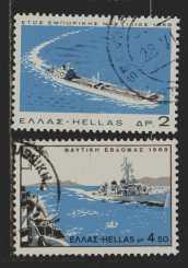 Griechenland Mi 1011 C und 1013 C  gestempelt