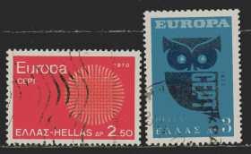 Griechenland Mi 1040 und 1041 gestempelt