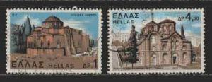 Griechenland Mi 1089 und 1092  gestempelt