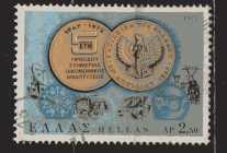 Griechenland Mi 1103  gestempelt