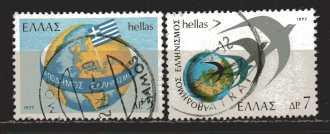 Griechenland Mi 1298 und 1299  gestempelt