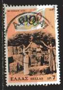 Griechenland Mi 1312   gestempelt
