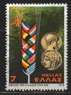 Griechenland Mi 1360   gestempelt