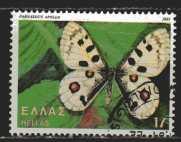 Griechenland Mi 1460   Schmetterling  gestempelt