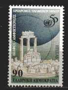 Griechenland Mi 1878   gestempelt