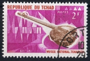 Tschad  MiNr. 142  gestempelt