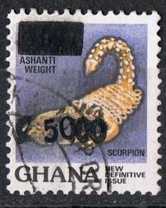 Ghana  MiNr.  1467  gestempelt