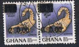 Ghana  MiNr. 1194  waager. Paar  gestempelt