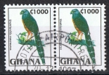 Ghana  MiNr. 2194  waager. Paar  gestempelt