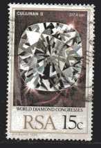Südafrika  MiNr. 571  gestempelt