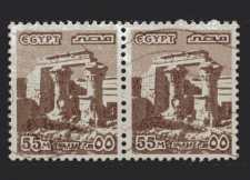 Aegypten  MiNr 1273  waager. Paar  gestempelt
