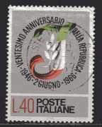 Italien  MiNr. 1211   gestempelt