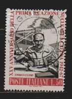 Italien  MiNr. 1249  gestempelt