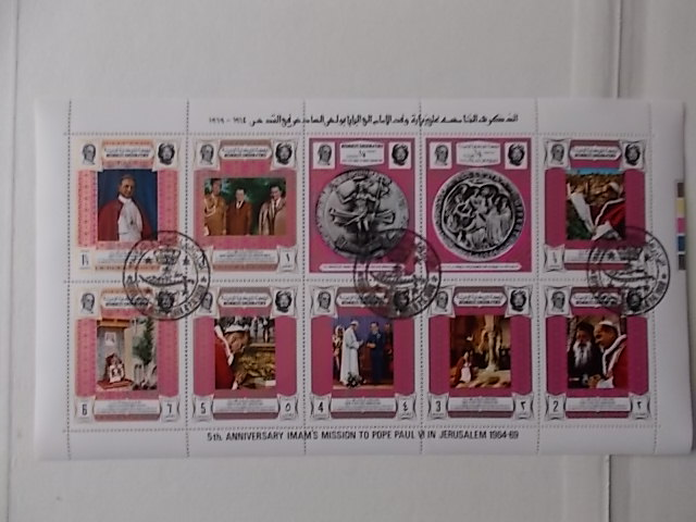 Jemen Königreich Nr 668-77 Bogen gestempelt